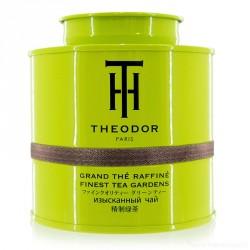 Thé MAITRE FANG - Boîte thé vrac